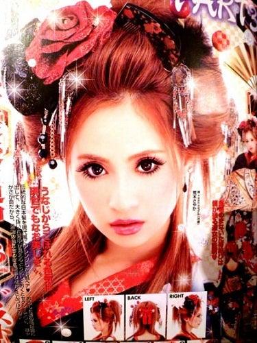 モダンヘアスタイル 花魁 髪型 名前 : ameblo.jp