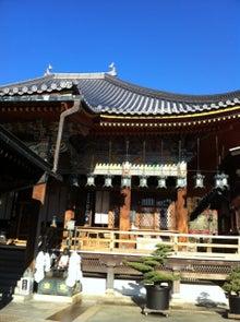 番場塾・番場さち子のブログ-IMG_9302.jpg