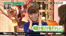 http://stat.ameba.jp/user_images/20121212/00/anti-baseball/bc/4d/j/t02200124_0800045012326489983.jpg
