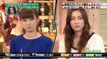 http://stat.ameba.jp/user_images/20121212/00/anti-baseball/cc/d7/j/t02200124_0800045012326489984.jpg