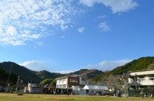 $志賀野ブログ-『志賀野冬フェスタ』風景1