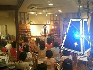 ~美しく生きたい あなたのための~ 心技体プロデューサー まりりんのブログ-内田塾長