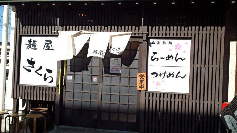 愛知県ラーメン驀進ロード!         愛知県のラーメンをこよなく愛す男のブログ-SN3S1338.jpg