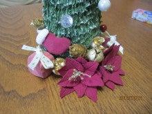 大好き!ハンドメイド-クリスマスツリー2