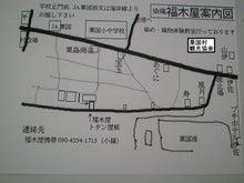 染織 福木屋 (粟国蚕業所)in 粟国島(沖縄)