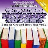 $DDT-TROPICANA.COM-tyou