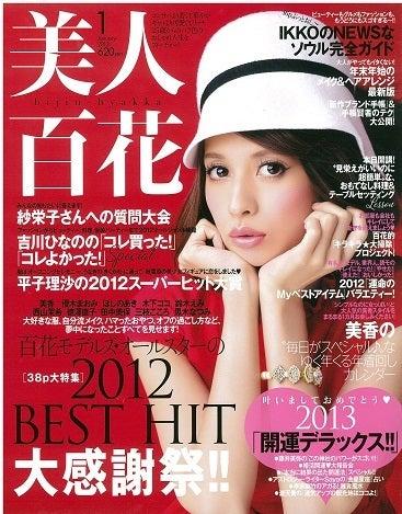 $LUXEE Meguro  blog