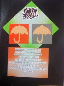カラーキャリア研究所・国際イメージコンサルタント(AICI米国認定)によるカラースキルUP ☆