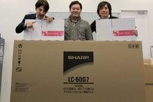 青山ハッピープライス CEO's Diary
