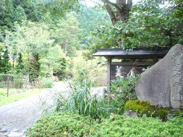 横浜発 驢馬人の美食な日々-Miyamasou