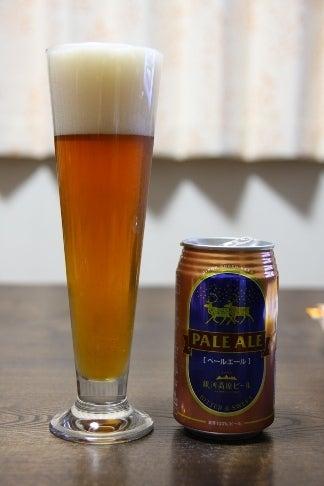 paleale01
