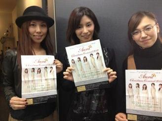 Shibuya Village Voice