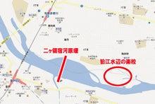 色彩乱舞2・大河のブログ
