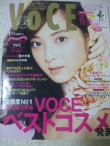 voce1