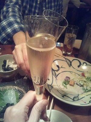 広野ゆうなのフーテンひぐらし-乾杯