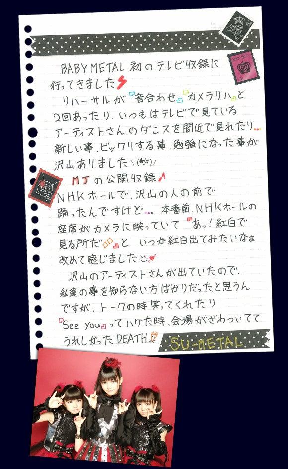 【紅白歌合戦】<BABYMETALとRADIO FISH対決?>NHKはこの2組を対決させて盛り上げる方針!©2ch.netYouTube動画>48本 dailymotion>4本 ->画像>126枚