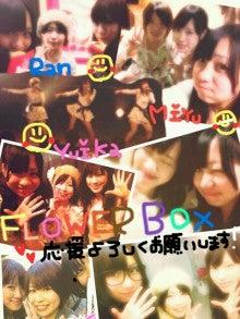 Yuicafe★*瀬川結佳ミ☆FLOWER BOX-1355542598865.jpg