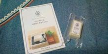 抹茶さんの日記-F1150031.jpg