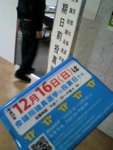 D-Fujikura-2012121516260000.jpg