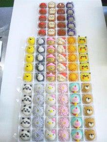 夢菓子工房ことよ・岡本伸治のブログ-121213_154535111.jpg