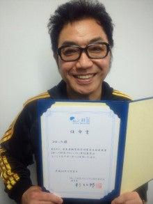 「七コロび八起き」コロッケ揚げたてブログ Powered by Ameba-2012121316350000.jpg