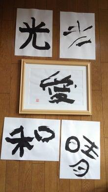 ゆるゆる☆ゆらゆら-魂書メソッド 作品