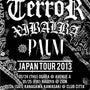 AT TOUR : …