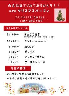 京都「住育の家」宇津崎友見のお弁当ブログ
