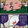 ep545『べんりの…