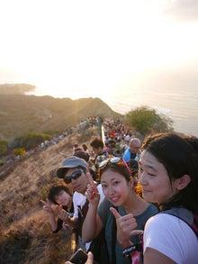 $hyangのひとりごと...-ダイヤモンドヘッド登山