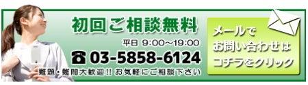 渋谷区・目黒区・世田谷区・品川区で社労士をお探しなら、社会保険労務士 小泉事務所にご相談ください。