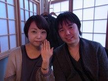 雅 -miyabi- 表参道  スタッフ日誌