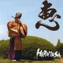 HIROMASAのひとりごと