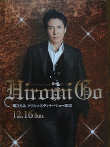 Live HIROMI GO OFFICIAL WEBSITE