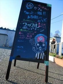 浄土宗災害復興福島事務所のブログ-20121212高久第8⑤