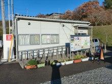 浄土宗災害復興福島事務所のブログ-20121212高久第8③