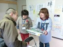 浄土宗災害復興福島事務所のブログ-20121212高久第8①