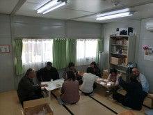 浄土宗災害復興福島事務所のブログ-20121212高久第8②