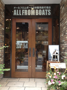 ALL FROM BOATS staff blog