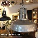 BOLSA LAMP(ボルサランプ) ACME Furniture(アクメファニチャー) カラー(シルバー/ブラック) 送料無料