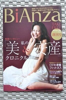 BiAnza