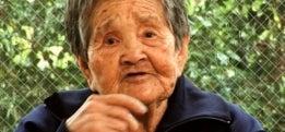 広野ゆうなのフーテンひぐらし-おばあ