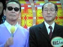 絶対現場主義桐谷広人先生