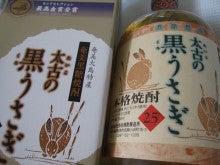 放浪猫 komakichi の ひのころ-amami201212-40
