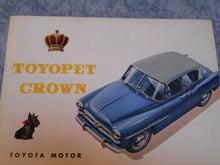 $1959PORSCHE356Aのブログ-56年RS表紙