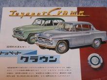 $1959PORSCHE356Aのブログ-55年1月簡易表紙