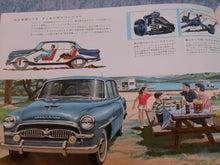 $1959PORSCHE356Aのブログ-58年DX2中