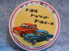 $1959PORSCHE356Aのブログ-ソノシート