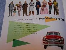 $1959PORSCHE356Aのブログ-58年4月RS1中