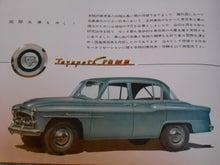 1959PORSCHE356Aのブログ-55年1月本1中